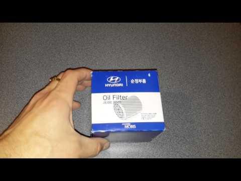 как отличить оригинальный масляный фильтр киа от подделки