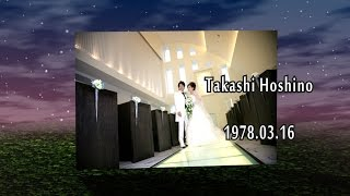 結婚式プロフィールビデオ(2-03ブルースカイ)