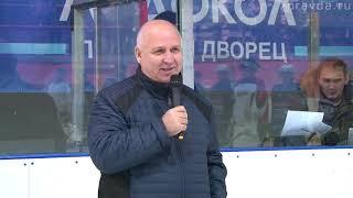 СЮЖЕТ хоккей 13 11 18