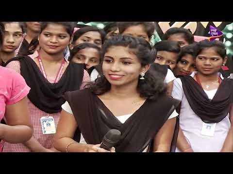 Tarang Music Freshers | Dampada Anchalika College