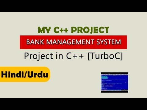C++ project Bank Management System [Turbo C++]