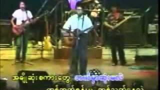 Myanmar song, Full Moon Night, memory of Sai Htee Saing.