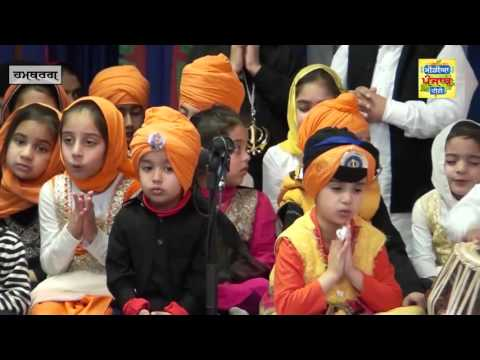 Gurmat Camp Hamburg 251015 (Media Punjab TV)