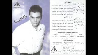 Amr Diab - Sada2teny / عمرو دياب - صدقتنى