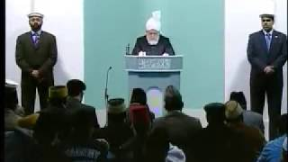 Friday Sermon 5th November 2010 (Urdu)