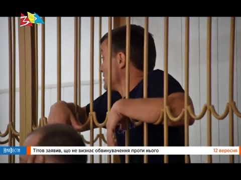 ТРК НИС-ТВ: Объектив 20 03 18Титов снова в Николаеве