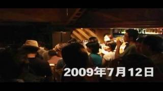2009/07/12 中村まり『Beneath the Buttermilk Sky』発売記念ライブ@吉...