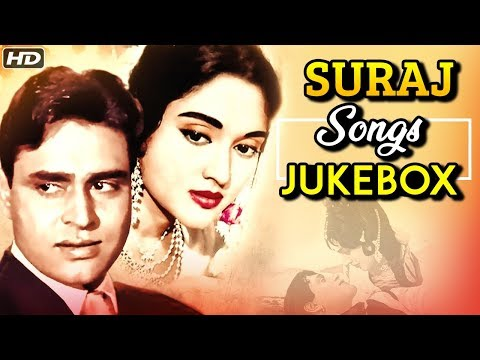 Suraj Movie Songs   Rajendra Kumar Birthday Special   Old Classic Songs   राजेंद्र कुमार के गाने