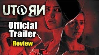 U Turn (Telugu) Official Trailer Review   Samantha Akkineni, Aadhi Pinisetti, Bhumika, Rahul  Y5 tv