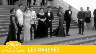 MA ROSA - Red Carpet - EV - Cannes