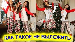 Как такое не выложить Анна Щербакова показала новые праздничные фото