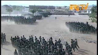 ERi-TV: መናእሰይ ሳዋን ወታሃደራዊ ስልጠናን -ዕላል ምስ ሓለፍቲ - Maintaining Morale & Cohesion During Military Training