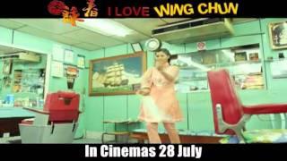 绘声汇影 -  《笑詠春 I Love Wing Chun 》 电影预告  Trailer