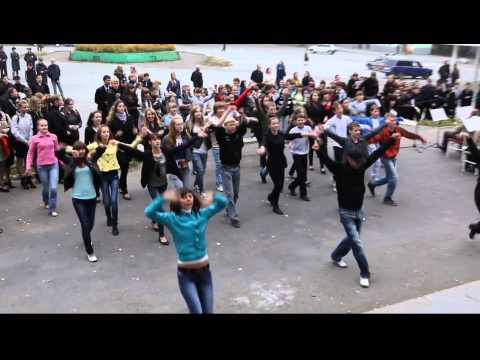 Флешмоб КДК 10.09.2011.