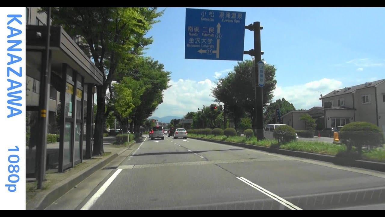 山側環状(国道159号 石川県道22...