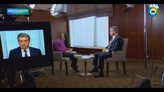 Карен Карапетян дал эксклюзивное интервью телеканалу «МИР»