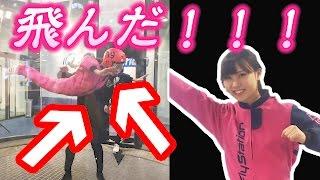 撮影許可をいただいています。 【日本国内初室内でスカイダイビングでき...