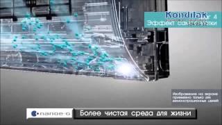 Настенный кондиционер Panasonic CS-E12PKDW / CU-E12PKD. Видео обзор. 3panasonic2(Кондиционеры Panasoic 2014: система Nanoe G. Информационное видео для моделей: CS-E7PKDW / CU-E7PKD, CS-E9PKDW / CU-E9PKD, ..., 2015-02-02T16:58:40.000Z)