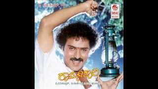 Kannada Hit Songs | Yaarivalu Yaarivalu Song | Ramachari Kannada Movie