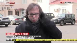 На Украине хотят запретить Земфире въезд в страну