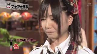 2010.09.15 「ゆずれない願い」→http://youtu.be/tWOvGPJ8dmk 新世紀エ...