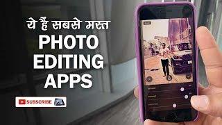 ये Photo Editing apps डालेंगे आपकी तस्वीरों में जान   Best Photo Editing Apps   Tech Tak