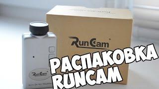 Розпакування Action camera RunCam HD