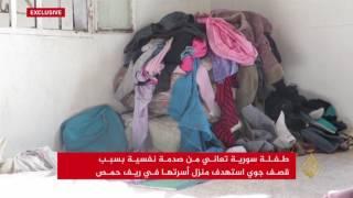 القصف الجوي يخلف أضرارا نفسية كبيرة على أطفال سوريا