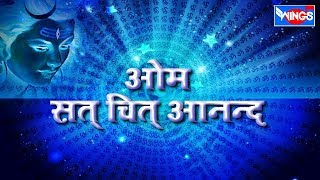 Om Sat Chit Ananda Parabrahma Purushothama | Beautiful Mantra Songs | Popular Mantra