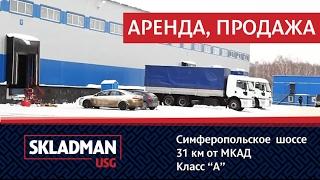 Арендный бизнес, продажа склада| www.sklad-man.ru |(http://www.sklad-man.com Арендный бизнес, продажа складских помещений в Подмосковье, с арендаторами. Подробнее: http://www..., 2013-05-17T14:08:36.000Z)