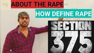 SECTION 375 | ABOUT THE RAPE  | रेप कैसे होता है और कैसे परिभाषित होगा  | BY  M.J