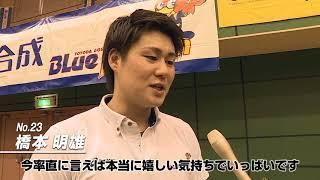 日本ハンドボールリーグ 豊田合成 vs 琉球コラソン(2018年3月10日 稲沢ホーム大会)