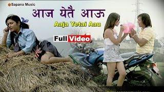 आज य़ेतै आऊ -  Lok Dohori Song | jeeven Majhi | New Nepali Song | FT: Soniya Kc Official Hd