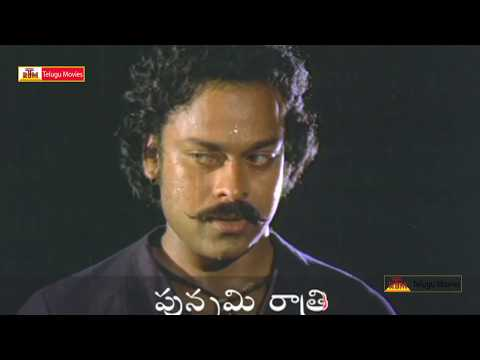 Punnami Rathri Puvvula Rathri Video Song - Punnami Nagu telugu Movie (HD)