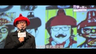 香港知專設計學院及IVE(李惠利)院校介紹 thumbnail