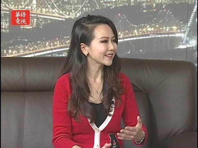 華語一週 11/16/19 地震預防措施