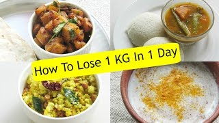 How To Lose Weight 1 Kg In 1 Day - Diet Plan To Lose Weight Fast 1 kg In A Day -  Indian Meal Plan
