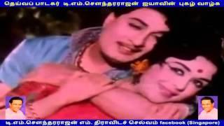 t m soundararajan TMS Legend  voice sang by G R Kannan live show part   1  20 10 2012