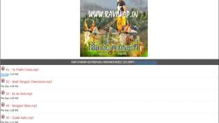ram charan Govindudu Andarivadele mp3  songs free download teluguwap