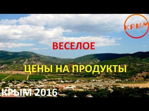 Отдых в Лагонаки - gornaya-