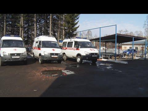 Городские новости Анжеро-Судженска от 3.04.20