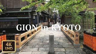 DJI Osmo Pocket -京都の祇園を散歩 Walking Gion in Kyoto【4K】【April 2019】