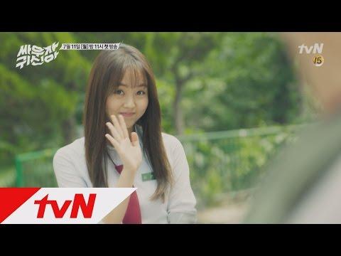 tvnghost (예고) [히트다, 히트!] 김소현, 옥택연에 애교 폭발! 160711 EP.1
