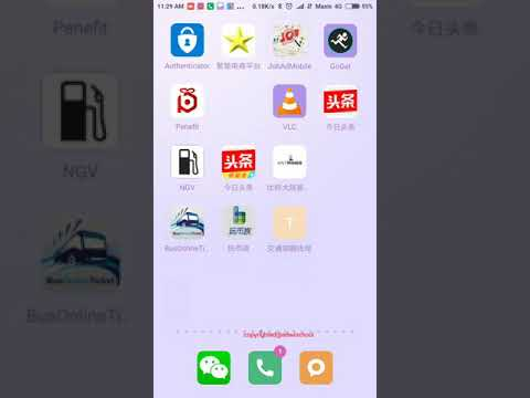 How To Use Touch N Go Ewallet To Pay Merchant Youtube