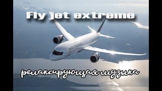 💘  Modern Talking 💘   Love 100 Years 💘  Fly jet extreme You Wanna babe magic Instrumental remix