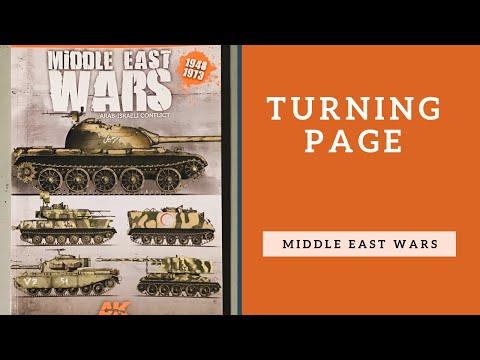"AK Interactive ""Middle East Wars, Arab-Israeli Conflict 1948-1973"" Vol 1"