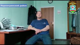 Житель Нерюнгринского района Якутии назвал мошеннику трехзначный CVV-код и лишился миллиона рублей