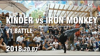 KINDER vs IRON MONKEY | BATTLE OF GODS | V1 BATTLE | SPB | 20.07.18