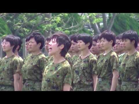 2013/05/26 武山駐屯地  女性自衛官教育隊歌 ゆず「栄光の架け橋」合唱
