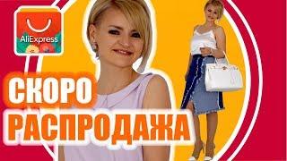 видео Китайский магазин Алиэкспресс на русском языке